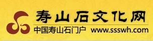 寿山石QVOD经典网