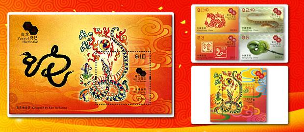 2013香港四轮蛇全系商品