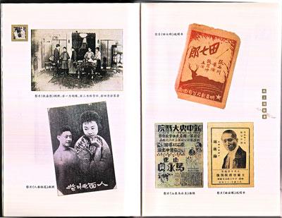 b009 纸上观影录 1921 1949