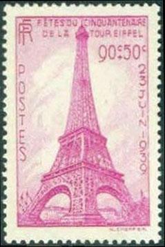 邮票上的埃菲尔铁塔