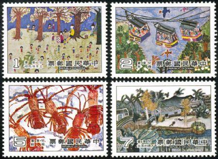 儿童画邮票(1981年)