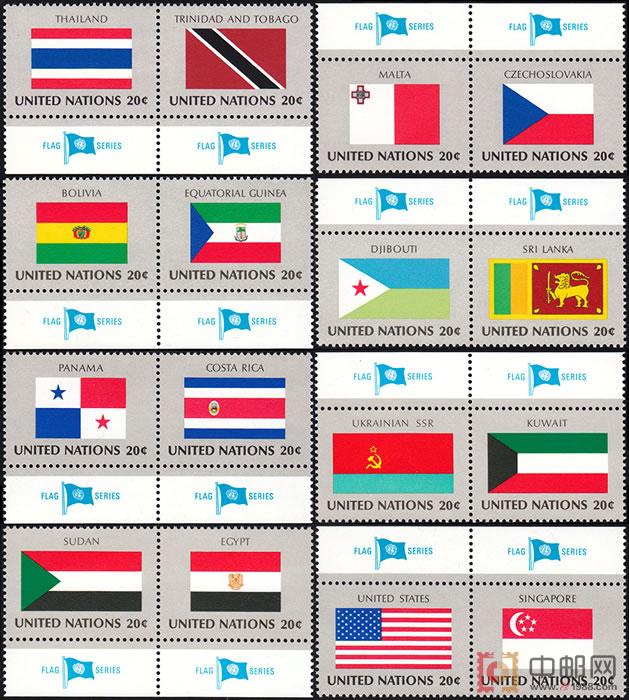 1981年联合国国旗邮票 第二组 带联合国徽志 包含美国 新加坡等16个
