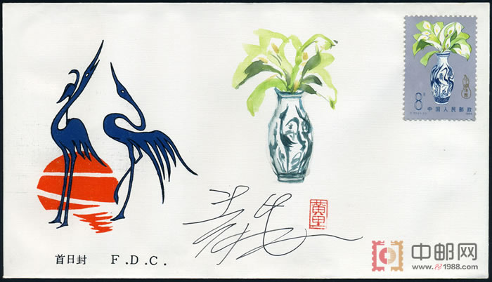 中国保险(设计者手绘封)