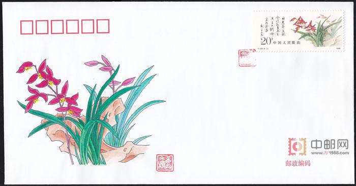中国兰花(设计者手绘封)