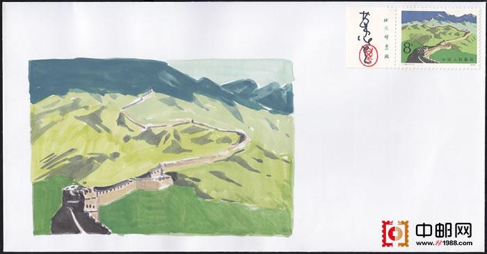 万里长城(设计者手绘封)