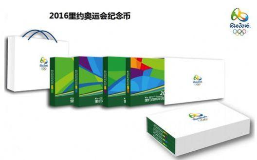2016年巴西里约奥运会普通纪念币 4组16枚全套珍藏册,地板价清仓,收藏的速度了