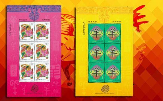 RM600 癸未年--羊兑奖小版票(2003年)(YM)