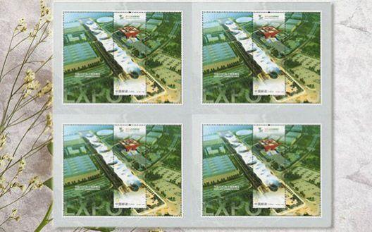 2010-3M 上海世博园(四连体小型张),促销价1980元!(YM)