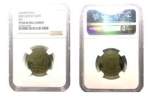 2010年贺岁猪1元精制币 NGC评级PF68 UC  限购一枚 编号2074373-005【Z】
