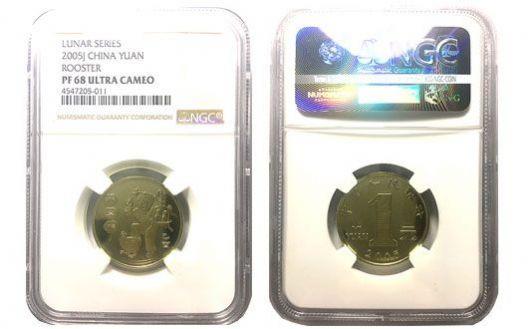2010年贺岁鸡1元精制币 NGC评级PF68 UC 限购一枚 编号4547205-011【Z】