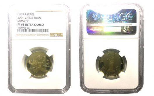 2009年贺岁猴1元精制币 NGC评级PF68 UC 限购一枚 编号4639057-031【Z】