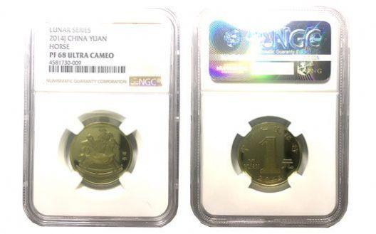 2009年贺岁马1元精制币 NGC评级PF68 UC 限购一枚 编号4581730-009【Z】