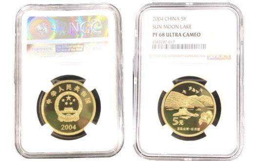 2004宝岛台湾-日月潭5元精制币 NGC评级PF68 UC 限购一枚 编号4583282-017【Z】