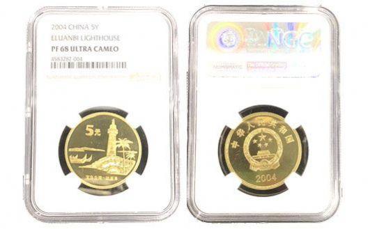 2004宝岛台湾-鹅銮鼻5元精制币 NGC评级PF68 UC 限购一枚 编号4583282-004【Z】