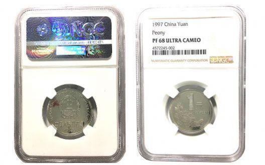 1997年牡丹1元精制币 NGC评级PF68 UC 限购一枚 编号4572245-002【Z】