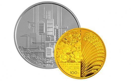 2008年中国改革开放30周年金银套币(YM)