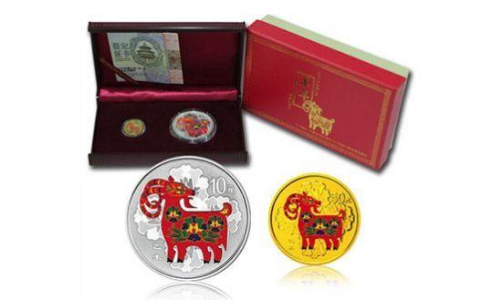 2015年乙未(羊)年圆形彩色金银套币,特惠价2680元!(YM)