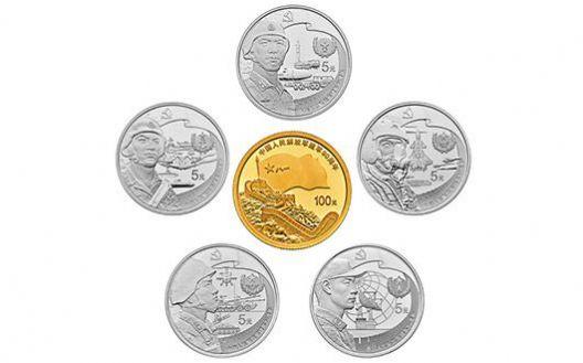 中国人民解放军建军90周年金银纪念币 8克金币+15克银币*5 金银币套装(6枚),特惠价5880元!(YM)