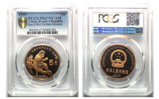 1995年中国珍稀野生动物-金丝猴5元精制币 PCGS评级MS67DCAM 限购一枚编号84881081 【Z】
