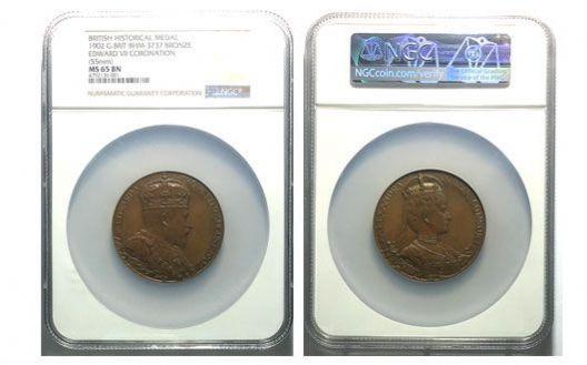 1902年英国爱德华七世纪念铜章(亚军分) NGC评级MS65BN 限购一枚编号4792136-001【Z】