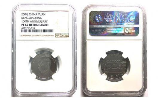 2004年邓小平诞辰100周年壹圆精制币 NGC评级MS67UC 限购一枚 编号4803716-018【Z】