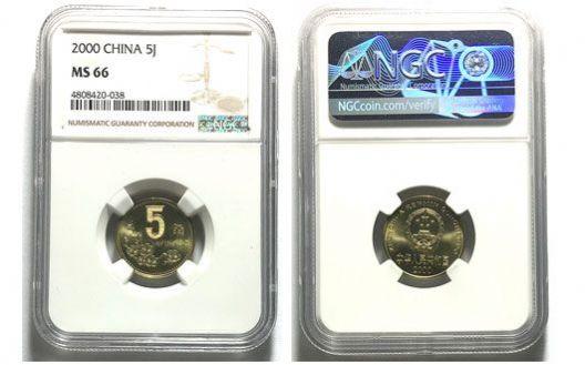 2000年梅花五角 NGC评级MS66 限购4枚【Z】