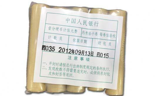 YFBZ-18 2012年壹分硬币500枚合售(原包)(YM)