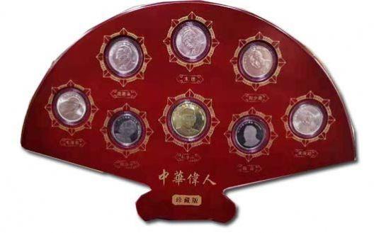 中华伟人珍藏版扇型摆件(YM)