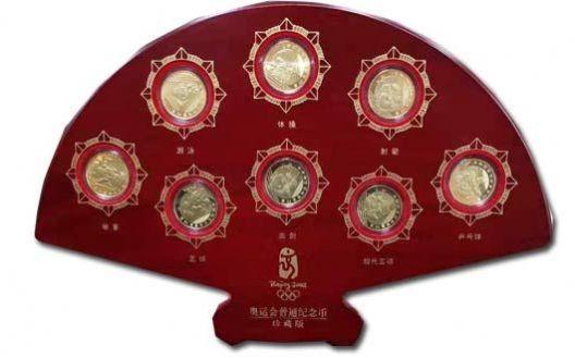 第29届奥林匹克运动会普通纪念币珍藏版扇型摆件(YM)