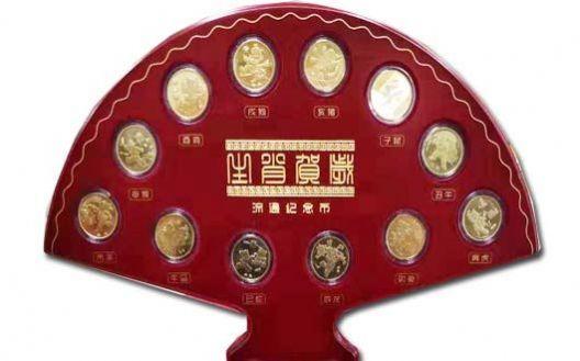 生肖贺岁流通纪念币大全扇型摆件(YM)