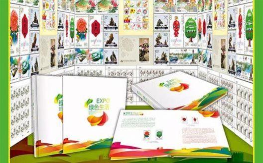 重磅新品首发!2019年中国北京长城脚下世界园艺博览会官方特供礼品《绿色生活》邮票珍藏册,面向全国发售!【Z】