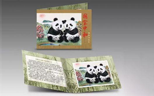 中国邮政正版编号中国首套陶瓷明信片――国宝中和 首套发行极具收藏价值,数量有限预购从速【Z】