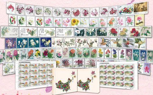 《怒放中国》中国最美邮票大合集 117枚花卉珍邮 520送给你心中的她 【Z】