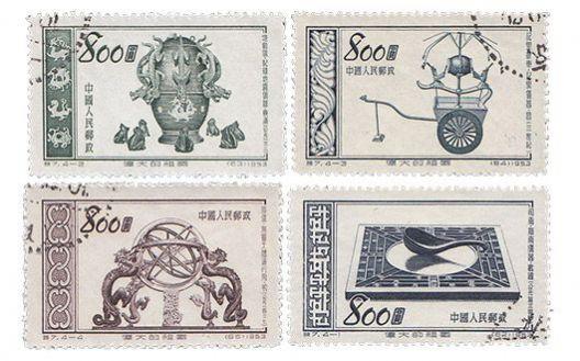 特7 伟大的祖国(第四组)古代发明(盖销),团购特惠价48元!(YM)