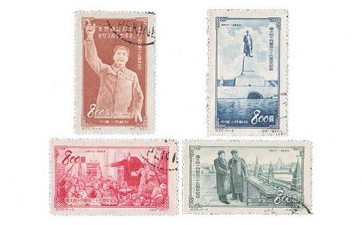 纪20 伟大的十月革命三十五周年(盖销),团购特惠价55元!(YM)