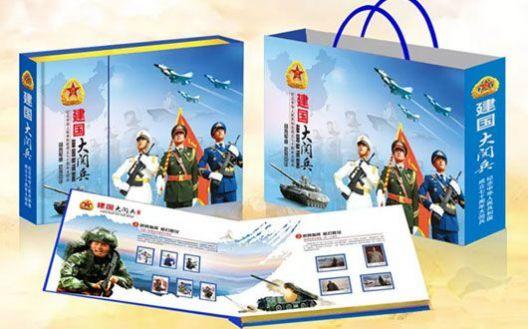 【新品】《建国大阅兵》邮票珍藏册 【Z】