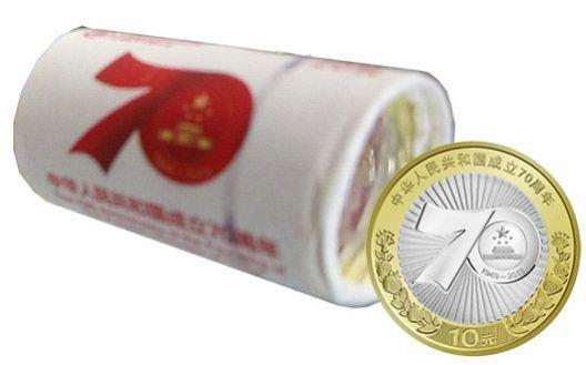 新品!建国70周年纪念币原卷(20枚),抢购价349元!(W)