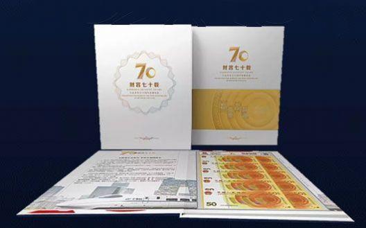 人银鉴定首发认证版70周年纪念钞  申请数量有限,预购从速!【Z】