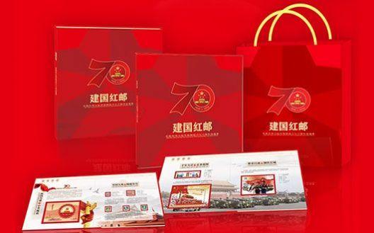 【爆款】《建国红邮》邮票珍藏册【Z】