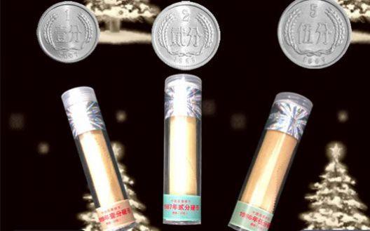 最小面值《八分钱》礼盒装珍藏版【Z】
