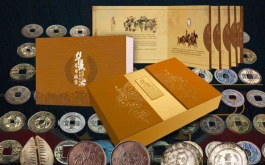 【清仓】《华夏奇币瑰宝》古币60珍 极具收藏价值,值得购买【Z】