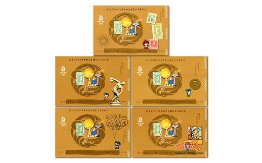 """""""特制:2008-19M 北京2008年奥林匹克博览会开幕纪念(五个主题日小型张)""""。全品,限量8套,售完为止?。�B)"""