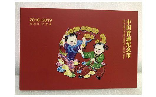 2018-2019�o念�拍�裕�康�y�w�b��),�F��r93元,�g迎�x��。�lx)