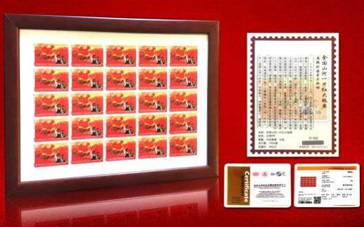 《全国山河一片红》大版票,再现价值百万珍邮。30g Ag999足银材质,画框装裱,极具收藏价值!【Z】