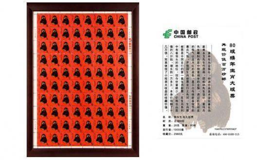 80版猴年生肖纯银大版票26克 A999纯银 生肖猴票 精品收藏值得拥有!【Z】