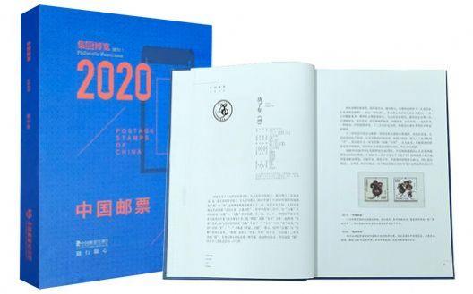 【独家】《集邮博览增刊》~总402期~内容十分精彩~相当于邮票年鉴  限量300册  独家销售,预购从速!【L】