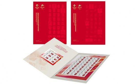 北京2022年冬�W��和冬���W��-�w育�D���性化�S眉o念�]票大版折,�F�特惠468元!(XCH)