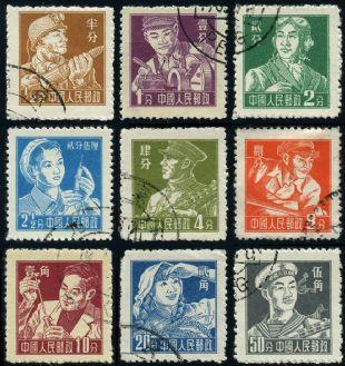 普8(9枚全)工农兵(成套盖销)(XCH)