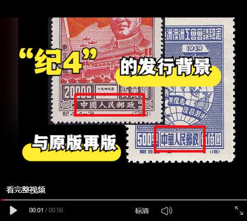 中邮网李国庆说【纪4】的发行及原版再版
