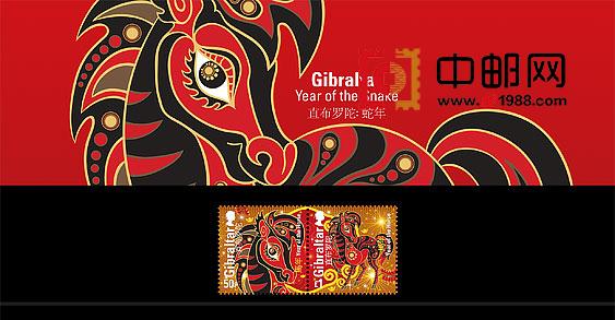 直布罗陀将发行马年生肖邮票图片